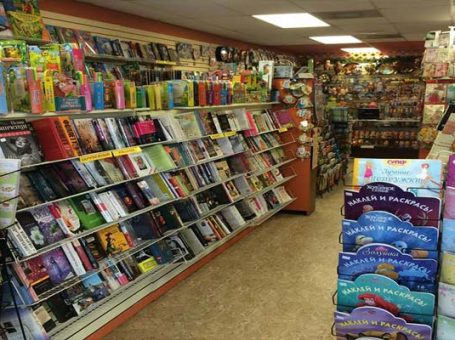 Souz Russian Books & Gifts